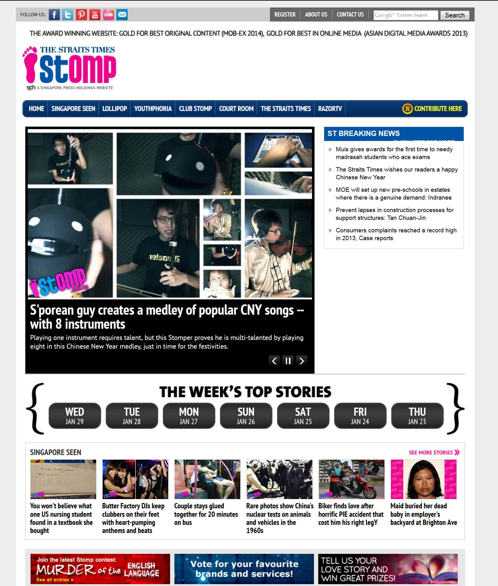 stomp main page new year cover