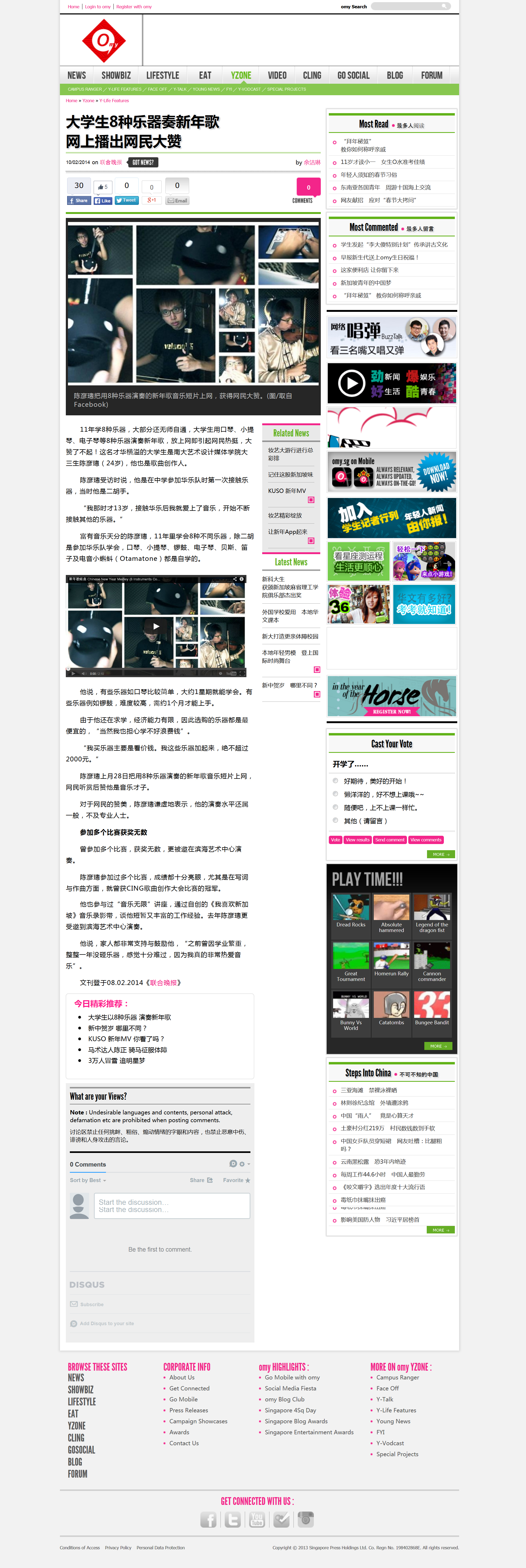 omy yzone 100214 new year feature
