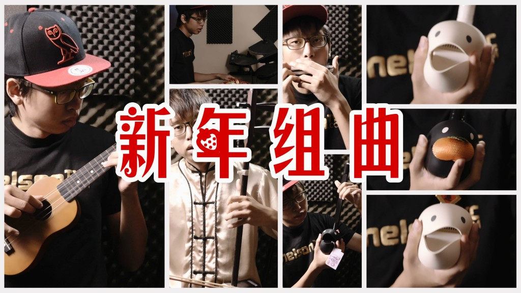 Chinese New Year Medley 2015 (Cover by NELSONTYC)
